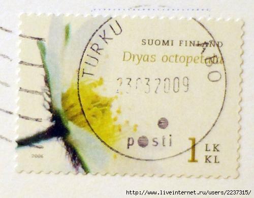 41755676_finland_05_stamp